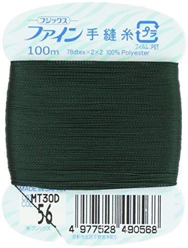 フジックス ファイン 【手縫い糸】 #40 100m col.56