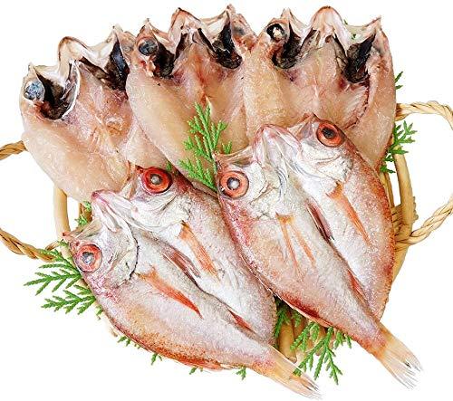 のどぐろ 干物 国産 高級魚 無添加 一夜干し 1枚60g前後×5尾【冷凍】 ノドグロ 赤むつ ギフト 贈り物 お取り寄せ 越前宝や