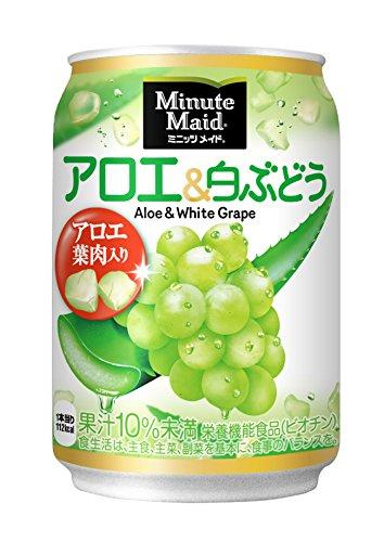 コカ・コーラ ミニッツメイド アロエ & 白ぶどう 280ml缶×24本