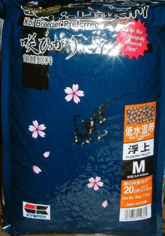 Hikari SakiHikari MultiSeason Medium 5kg 5000g