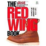 別冊2nd Vol.1 THE RED WING BOOK