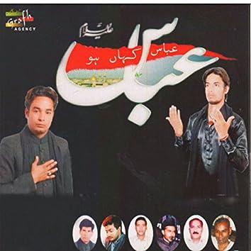 Abbas Kahan Ho