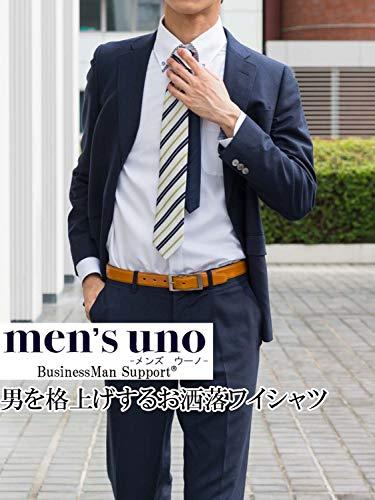 『men's uno(メンズウーノ) 長袖ワイシャツ uaubuc メンズ ua3 044-LL』の2枚目の画像