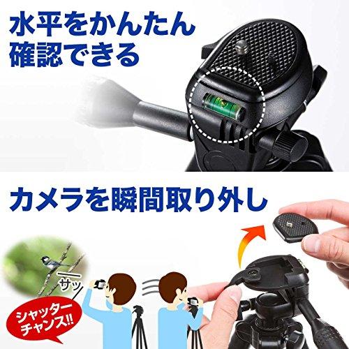 サンワダイレクト『カメラ三脚(デジカメスタンド・4段伸縮・デジカメ&一眼レフ&ビデオカメラ対応)』