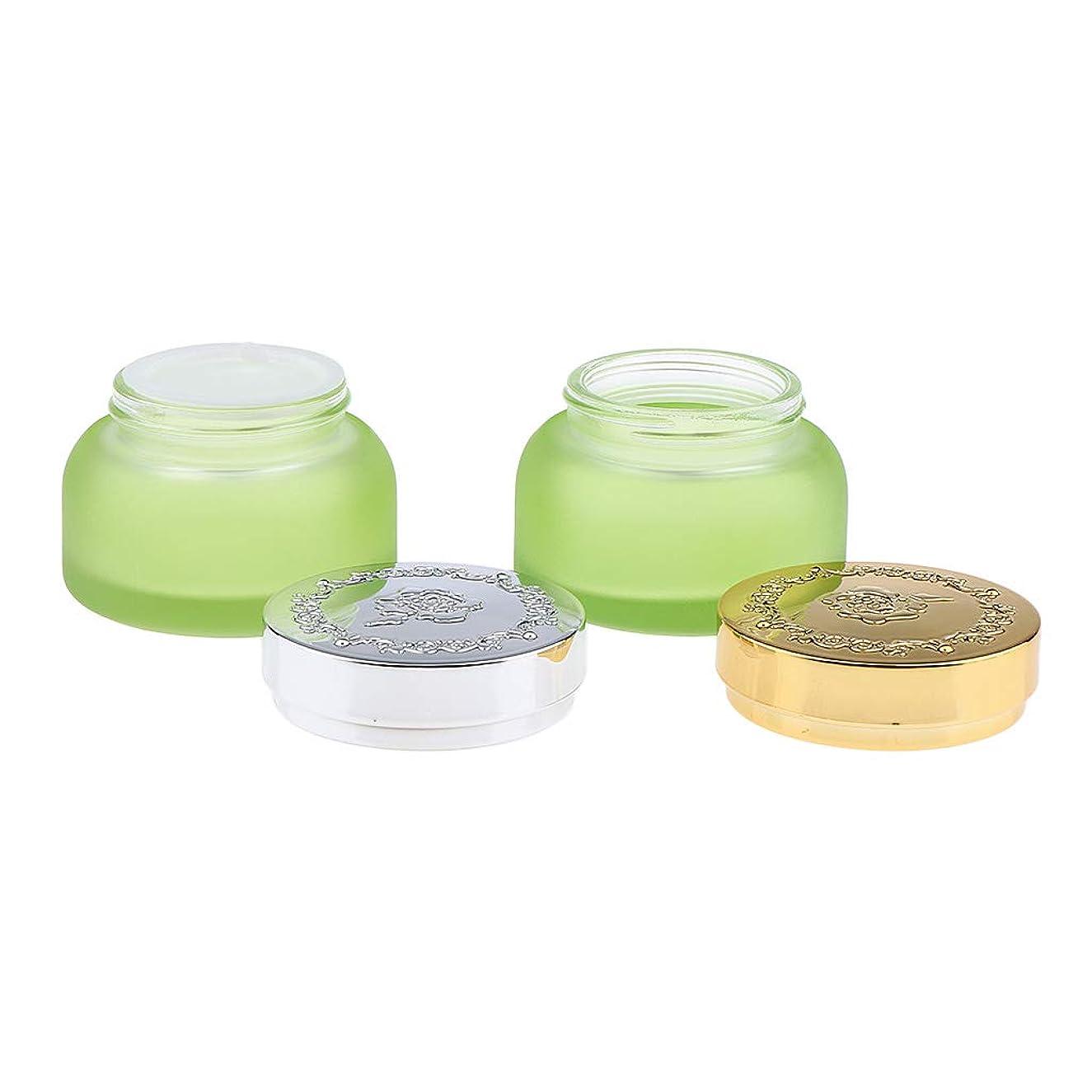 SM SunniMix 空き缶 ガラス製 フェイスクリーム 化粧品容器 ボトル 小分け容器 詰め替え 全2サイズ 2個 - 容量50g