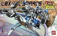 プラモデル ダンボール戦機WARS(ウォーズ) LBXバルスパロス(LBXバルスパロス)LBX045