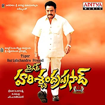 Tiger Harishchandra Prasad (Original Motion Picture Soundtrack)
