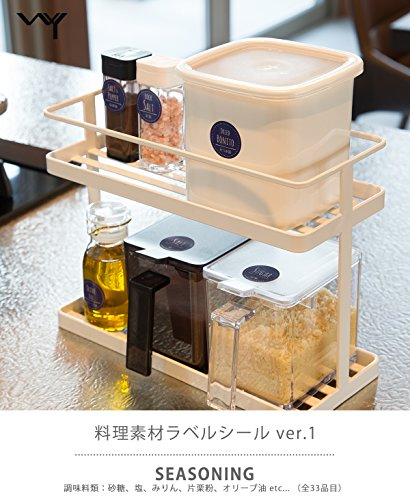 WY『料理素材ラベルシール31品目+手書きシール2枚』
