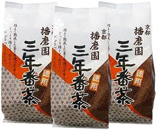 京都宇治 播磨園 三年番茶(徳用) 人気3袋セット