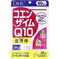 (美浜卸売)※DHC コエンザイムQ10包接体 120粒 60日分×3個セット