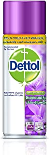 Dettol Lavender Disinfectant Surface Spray 450ml