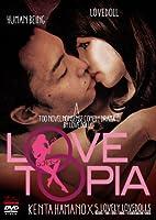 LOVETOPIA (ラブトピア)完全版 下巻 [DVD]