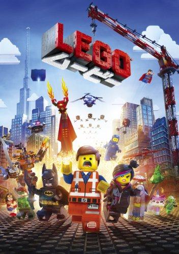 LEGO®ムービー(初回限定生産/デジタルコピー付) [DVD]の詳細を見る