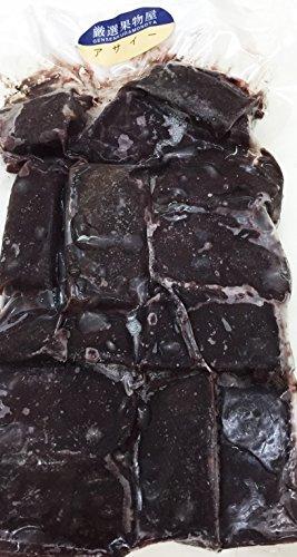 アサイーピューレ(冷凍) 無糖(ブラジル産 グロッソ(最高濃度)のアサイー) 1000g 【消費税込み】