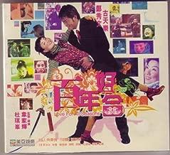 Rare collection. Brand new Hong Kong VCD movie- Love for all seasons -Louis Koo, Sammi Cheng