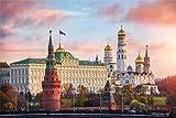 Rompecabezas Niños Y Adultos 300 Piezas, La Iglesia del Gran Palacio del Kremlin