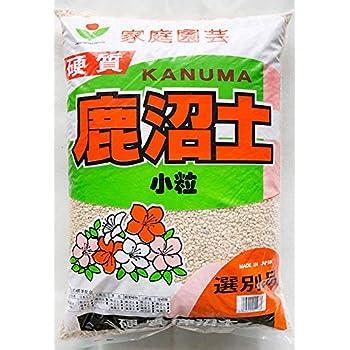 Japanese Kanuma Soil for Bonsai & Acid Loving Plants - Small Grain 17 L / 15 Lbs