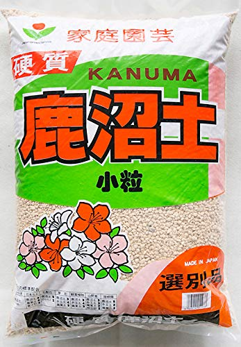 Japanese Kanuma Soil for Bonsai & Acid Loving Plants - Small Grain 17 L / 15 Lbs