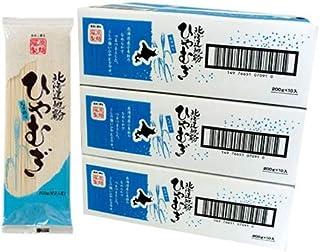 冷や麦 乾麺 冷麦 北海道 藤原製麺 製造 ひやむぎ 1箱(200g×10束入)×3 乾麺 セット 30束
