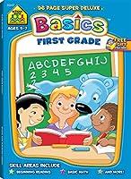 Super Deluxe Basics First Grade (The Basics)