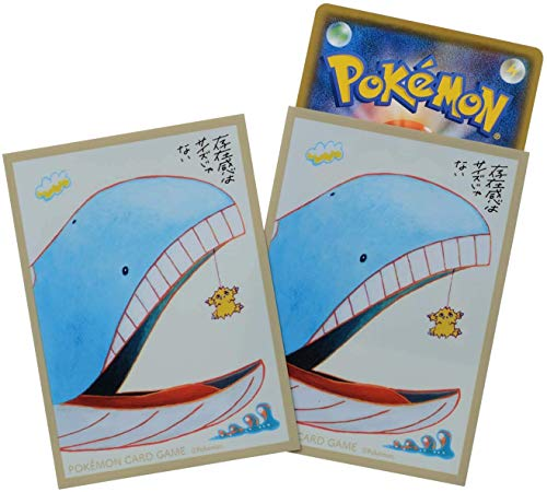 Pokemon 64ct Deck Shield Card Sleeves Pokemon Wailord Great Wave