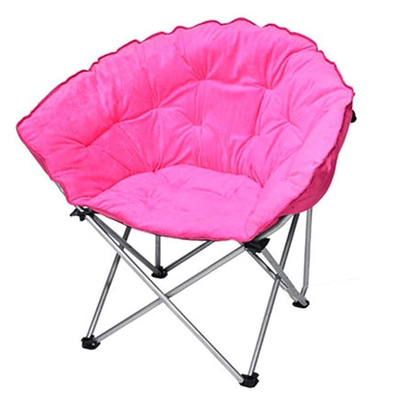 名義で広々とした光沢のあるソファチェア 折りたたみキャンプ浴槽椅子ヘビーデューティパッド入り釣りムーンシートポータブル屋外 完璧なディテールの出来映え (色 : ピンク, サイズ : 65*65*80cm)