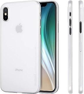iPhone X ケース 超薄型 memumi® アイフォンX カバー 0.3㎜の スリム PPハードケース Qi充電対応 指紋防止 人気ケース·カバー (クリアホワイト)