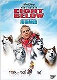 南極物語[DVD]