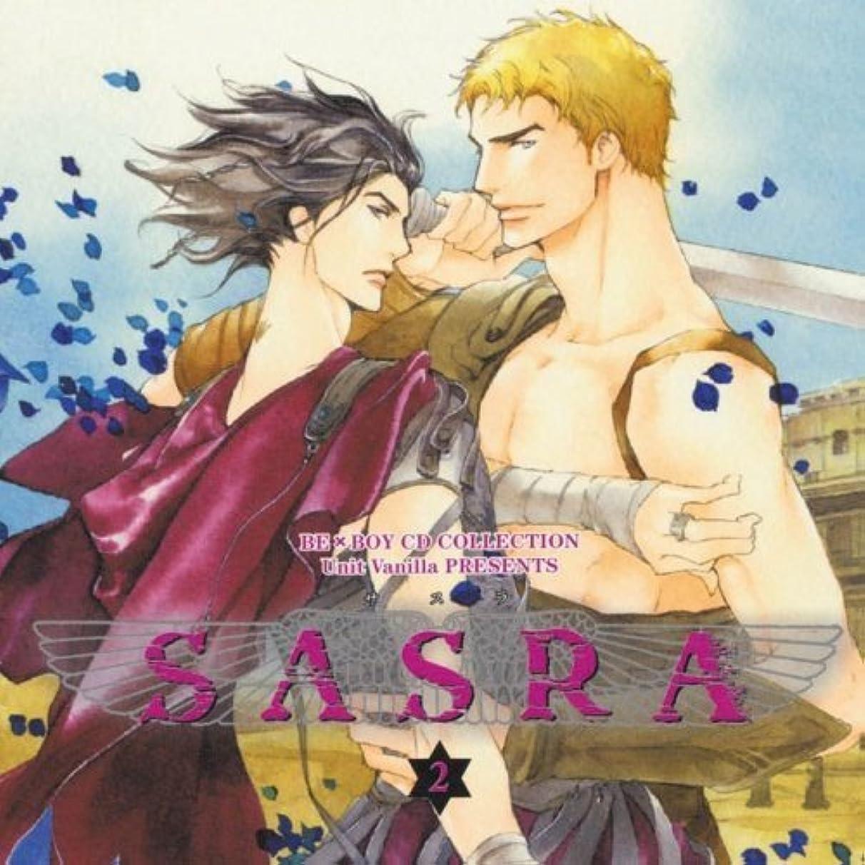 マチュピチュペアメタンBE×BOY(ビーボーイ)CD COLLECTION SASRA(サスラ)2