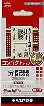 マスプロ 4分配器 SC4SPED-P