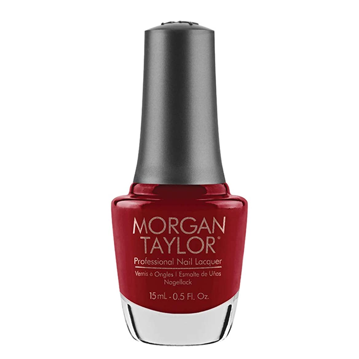 重量不純出撃者Morgan Taylor Nail Lacquer - All Tango-d Up - 15 ml/0.5 oz