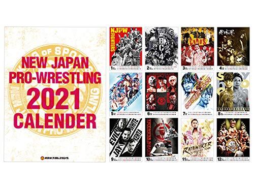 新日本プロレス 2021年 カレンダー 壁掛け CL-581