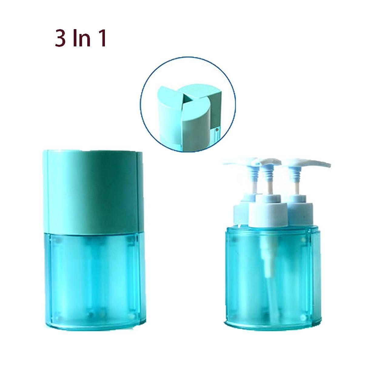 エッセンス幹カスタム磁気3イン1エマルジョントラベルボトル、ポータブルプレス漏れ防止洗浄化粧品ボトルコンビネーションパッケージ、グリーン
