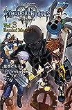 小説キングダム ハーツIII Vol.3 Remind Me Again