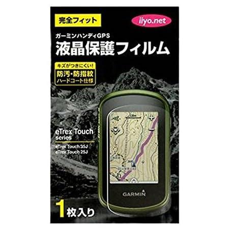 GARMIN(ガーミン) 液晶保護フィルム eTrex Touchシリーズ用 70180【GARMIN純正品】