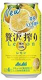 贅沢搾り レモン 350ml ×24缶