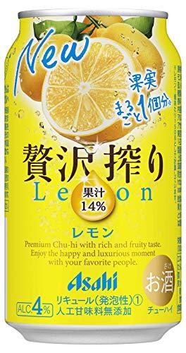 贅沢搾り レモン [ チューハイ 350ml×24本 ]