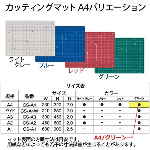 プラス『カッターマット両面(CS-A448-573)』