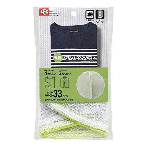 レック Ba 丸型 洗濯ネット 大 (直径33cm) 粗目 W00075