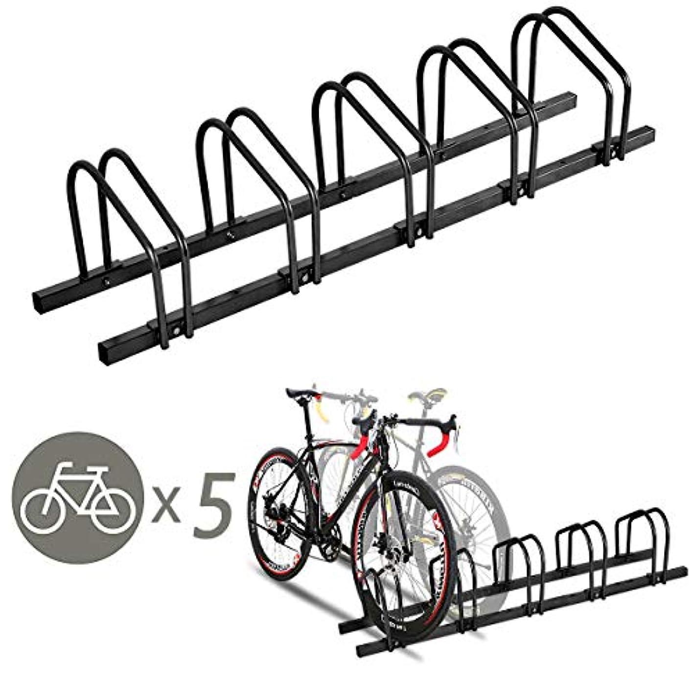 5 Bike Rack Bike Bicycle Stand Parking Garage Storage Organizer Cycling Rack Black