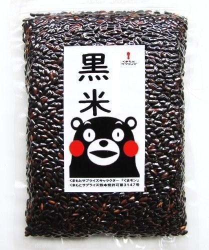 黒米 熊本産 残留農薬ゼロ 保存便利チャック付 国産 1,000g