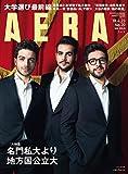 AERA4/23号