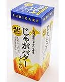 北海道産じゃがいも使用 じゃがバターふりかけ