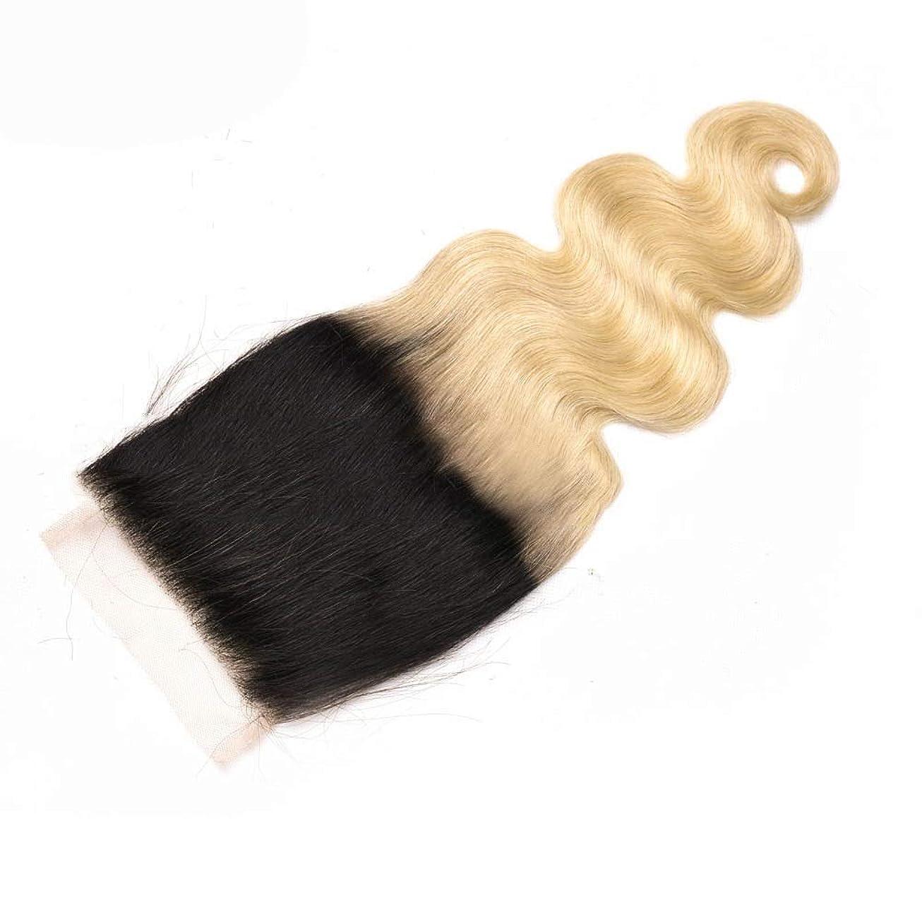 父方の抵抗スロープYESONEEP ブラジルの本物の人間の髪の実体波レース前頭閉鎖 - ブロンド2トーンカラーロールプレイングかつら女性の自然なかつらにT1b / 613#黒 (色 : Blonde, サイズ : 20 inch)