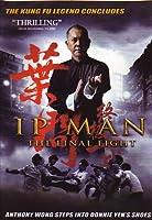 Ip Man Final Fight