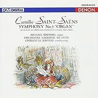 UHQCD DENON Classics BEST サン=サーンス:交響曲第3番「オルガン付き」