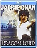 Lord Dragon Blu-Ray [Blu-ray]