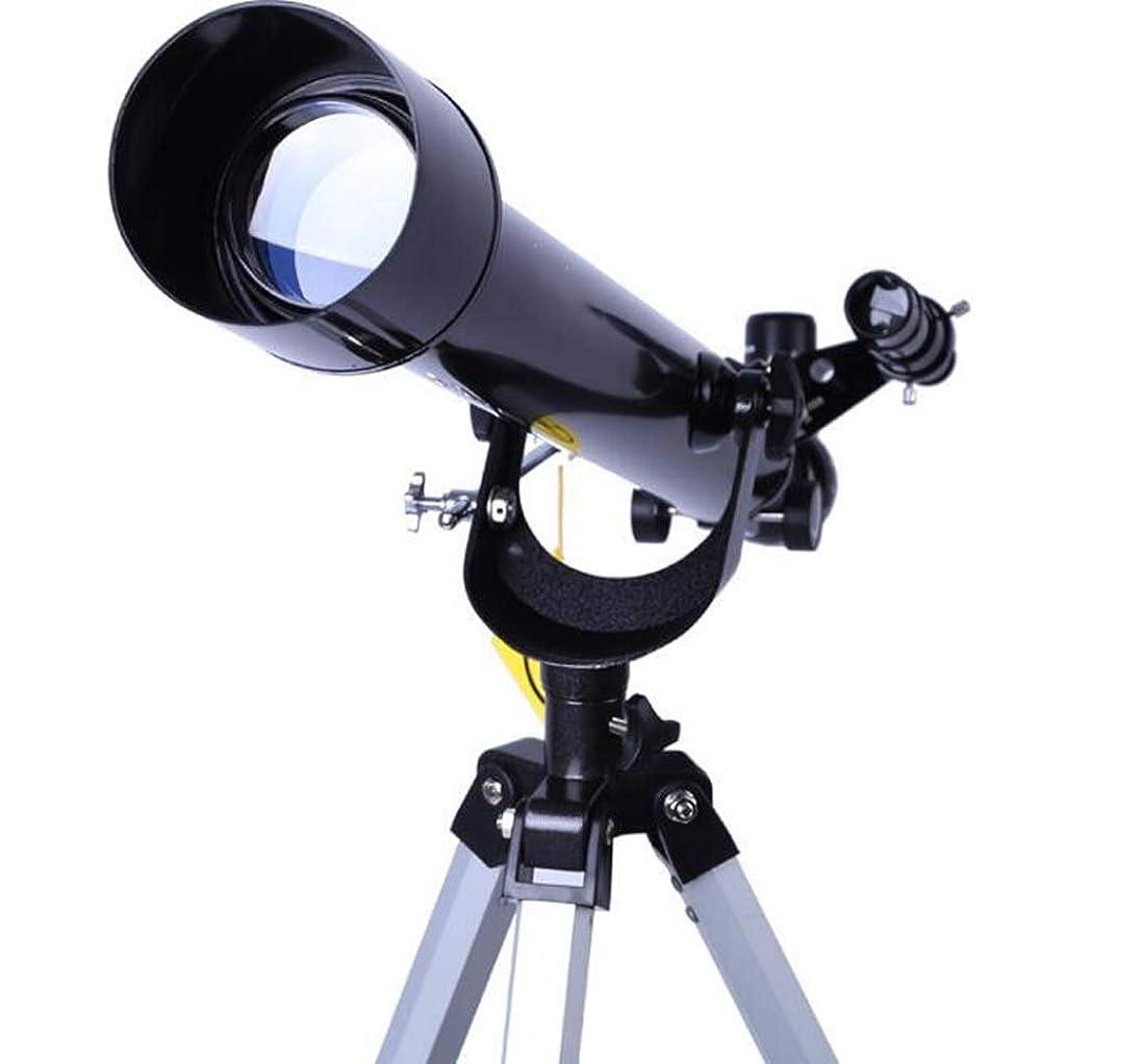 バケット粉砕する遠えZTYD 屈折天体望遠鏡 ファインダー スター 高精細プロ仕様 エントリー アウトドア ポータブル 望遠鏡 天体観測