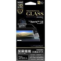 ラスタバナナ Xperia XZ 3DバリアパネルG (ブラック) 3S764XPXZB