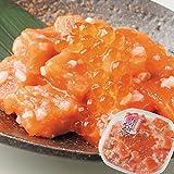 サーモン いくら 紅鮭親子ルイベ 400g (200g×2) 北海道 函館 珍味 誉食品